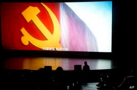 "In this Thursday, March 22, 2018 photo, the state-backed documentary film ""Amazing China"" shows the Communist party flag and subtitles in Chinese ""In the wind and rain, the voyage is magnificent"" at the Beijing Film Academy in Beijing, China."