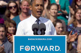 President Barack Obama speaks at a campaign rally in Golden, Colorado, Sept. 13, 2012.