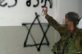 Photos Show Israel Soldiers' Alleged Misconduct