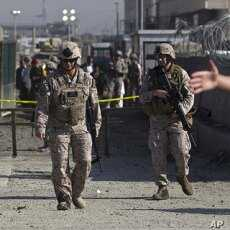 Gunman Kills 2 US Troops in Afghanistan