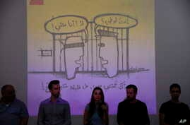 FILE - This picture taken May 17, 2018, shows members of Lebanon's pioneering LBGT advocacy group Helem or dream speak during a press conference in Beirut, Lebanon.