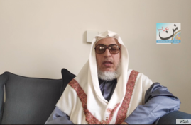 Screenshot of Sher Muhammad Abbas Stanikzai from his video interview.