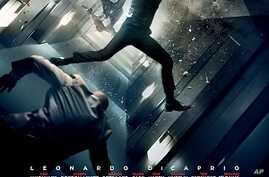 Dreams And Reality Collide in Thriller, 'Inception'