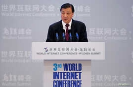 FILE - China's Politburo Standing Committee member Liu Yunshan attends the opening ceremony of the third annual World Internet Conference in Wuzhen town of Jiaxing, Zhejiang province, China, Nov. 16, 2016.