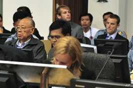 Khmer Rouge UN Tribunal Centers on Controversial Amnesty
