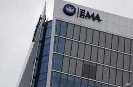 FILE - The headquarters building of the European Medicines Agency, EMA, in London, July 28, 2017.