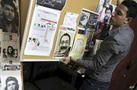 Egypt Curbs Public Discourse, Media Before Elections