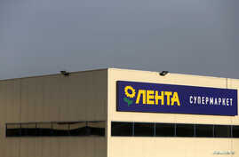 A Lenta supermarket sign is pictured in Moscow February 3, 2014. Russian hypermarket chain Lenta, part-owned by U.S. private equity firm TPG, has set a price range for its planned London market debut, which implies a market valuation of up to $5 bill