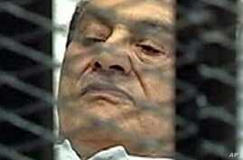 Mubarak Pleads 'Not Guilty' in Historic Egyptian Trial