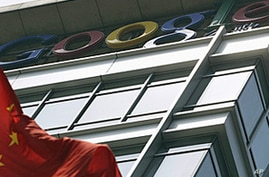 China Rejects Google Hacking Claim