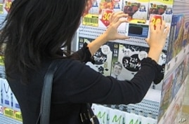 South Korean Supermarket Launches World's First Virtual St