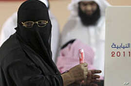 Bahrain, UAE Hold Elections