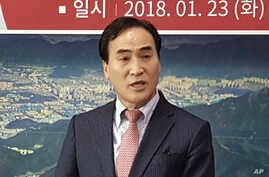 In this Jan. 23, 2018, photo, Kim Jong Yang, the senior vice president of Interpol executive committee, speaks during a press conference in Changwon, South Korea. Kim, the acting president of Interpol.