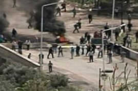 Four Protesters Killed in Syrian City