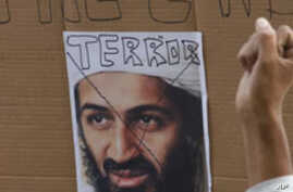 What Impact Does Bin Laden's Death Have on Afghanistan, NATO's Mission?