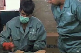 Kabul Factory Gearing Up to Make Boots