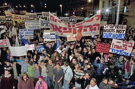 Israelis protest settlements' freeze, 9 Dec 2009