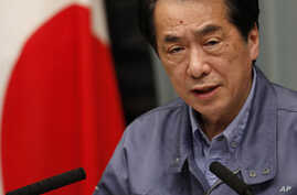 Japan's PM Pessimistic About Crippled Nuclear Complex