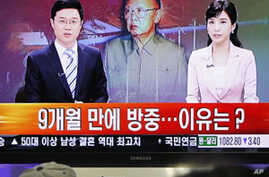 South Korea Media: Kim Jong Il Visits China