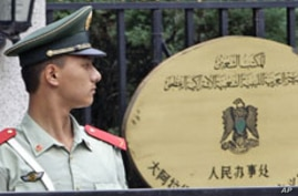 China Arms Meeting With Gadhafi Officials Raises Questions