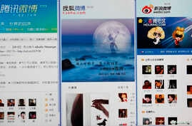 Various Chinese microblog websites are seen on a screen in this photo illustration taken in Beijing, Sep. 13, 2011.