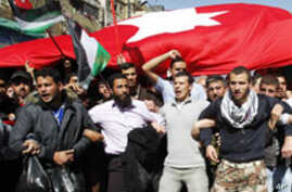 Thousands Protest in Jordan's Capital