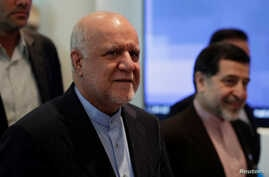 FILE - Iran's Oil Minister Bijan Zanganeh arrives for an OPEC meeting in Vienna, Austria, June 22, 2018.