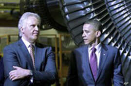 Obama Uses Factory Visit to Tout US Competitiveness, Job Growth