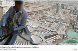 A Google Street View images shows the view from the 73rd floor of the Burj Khalifa (Credit: Google Street View)