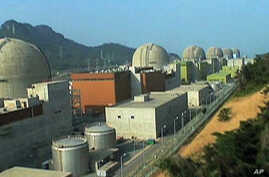 A South Korean nuclear power plant