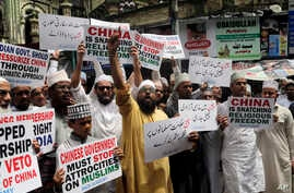 Indian Muslims shout slogans during a protest against the Chinese government, in Mumbai, India, Sept. 14, 2018. Nearly 150 Indian Muslims demandedg that China stop holding thousands of members of minority Uighur Muslim ethnic group in detention and p