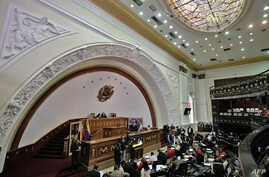 Overview of the National Assembly in Caracas, Venezuela, Dec. 10, 2015.