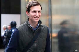 Jared Kushner, son-in-law of of President-elect Donald Trump walks from Trump Tower, Nov. 14, 2016, in New York.
