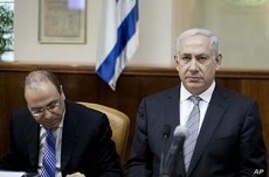 Netanyahu: Israel Wants Partial West Bank Control in Peace Deal