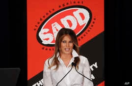 U.S. first lady Melania Trump speaks at the first annual conference of SADD, Students Against Destructive Decisions, in Tysons, Virginia, June 24, 2018.