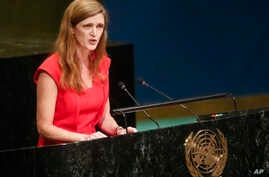 U.S. Ambassador to the U.N. Samantha Power speaks during a meeting of the U.N. General Assembly, Oct. 26, 2016 at U.N. headquarters.