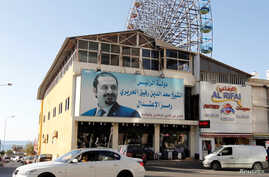 A picture depicting Lebanon's Prime Minister Saad al-Hariri, who has resigned from his post, is seen in Beirut, Lebanon, Nov. 10, 2017.