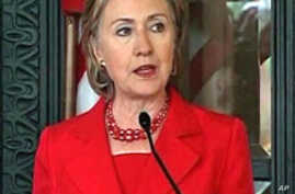 Clinton to Attend Turkey-Armenia Normalization Deal Signing