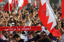 Anti-Government Protesters Hit Bahrain Streets