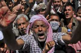 Yemeni Forces Fire on Sana'a Protest, 30 Wounded