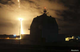 The Missile Defense Agency conducts a intercept flight test of a land-based Aegis Ballistic Missile Defense weapon system from the Aegis Ashore Missile Defense Test Complex in Kauai, Hawaii, Dec. 10, 2015.
