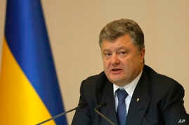 Ukrainian President Petro Poroshenko speaks during the expanded board of Ministry of Internal Affairs of Ukraine in Kiev, Ukraine, July 10, 2015.