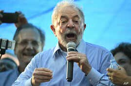 Former Brazilian President Luiz Inacio Lula da Silva speaks during a demonstration in his support in Porto Alegre, Brazil, Jan. 23, 2018.