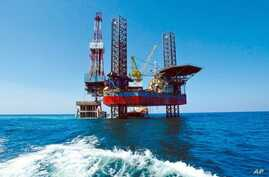 China National Offshore Oil Corporation's (CNOOC) oil rig in Bohai Sea (file photo)