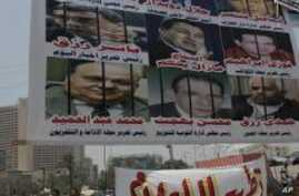 Egyptian Activists Block Roads, Government Building in Cairo