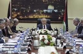 Palestinian Cabinet Resigns Amid Calls for Political Reform in West Bank