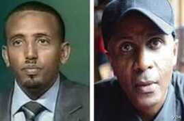 Eskindir nega and Andualem Arage