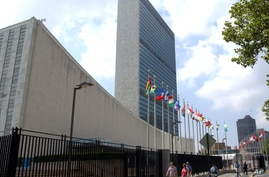 FILE - This July 27, 2007 file photo shows the United Nations headquarters building, designed by Brazilian architect Oscar Niemeyer, in New York.
