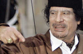 Libyan leader Muammar Gadhafi (file photo)