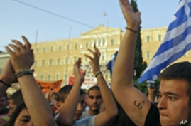 Greece Reacts to New Austerity Plans